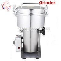 YB-1000A 1000g balanço moedor/chá moedor/moedor de especiarias/pequeno moinho de pó  de alta velocidade  potência 3100 w
