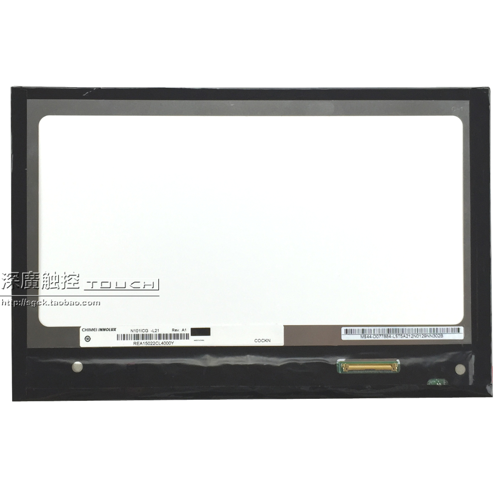 10.1-inch LCD screen N101ICG-L21 HD 1280 * 800 ips high-definition display screen new A + original genuine ips lcd b070ew01 v 0 v 1 hd 1280 800
