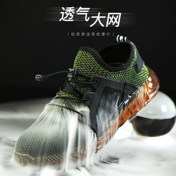 Indestructible Stab-proof  boots Shoes Men And Women Steel Toe Air Safety Boots Puncture-Proof Work Sneakers Breathable Shoes