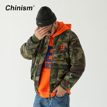 CHINISM Camouflage Thick Bomber Jackets Outwear Mens 2017 Winter Street Logo Embroidery Men's Loose Camouflage Coats Parkas