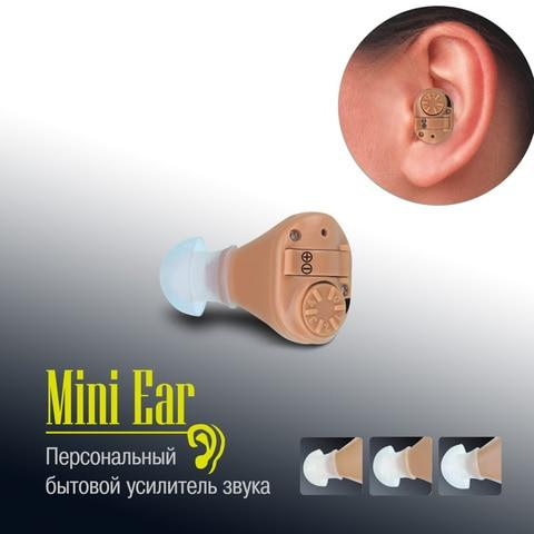 audicao aparelhos auditivos para idosos alto claro auditivo