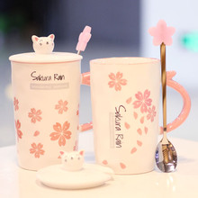Lovely pink cherry cups girls super sprouting cats simple covered spoons cartoon B