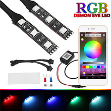 2Pcs RGB Circular Projector Led Devil Eye Demon Eye Lamp Universal For Car projector headlight retrofit  App Remote Control
