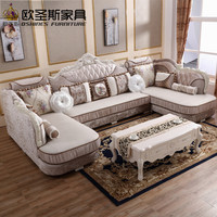 Luxury U Shaped Sectional Living Room Furniutre Antique Europe Design New Classical Heart Wooden Carving