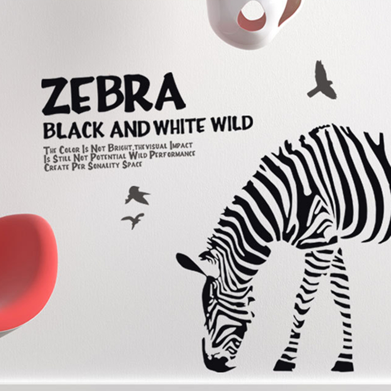 Zebra Wall Sticker Animal Quotes Wall Decal Vinyl Glass Stickers For