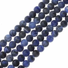 Бусины из натурального камня 4 12 мм