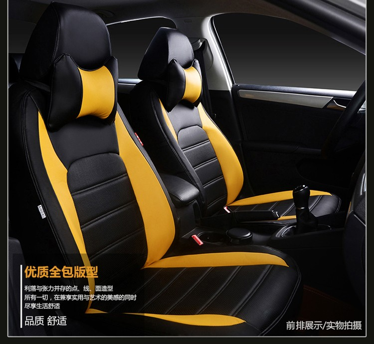 Automobile Cushion Set Car Seat Covers Pu Leather For Agila Vectra Zafira  Astra GTC PAGANI ZONDA SAAB Spyker RAM HUMMER Yellow