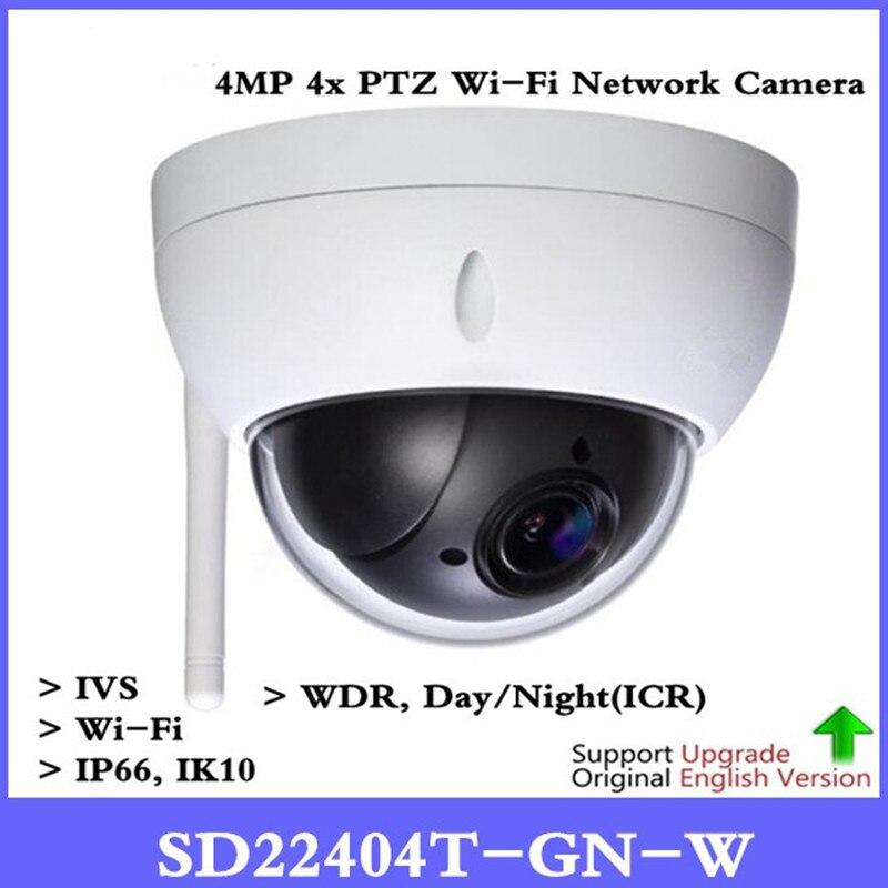 Оригинальный DH SD22404T-GN-W 4MP 4X Оптический зум высокое Скорость PTZ сети Wi-Fi IP Камера WDR ICR ультра IVS IK10 DH-SD22404T-GN-W