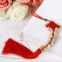 The coins Jewelry Pendant Gift hand woven crafts the money China