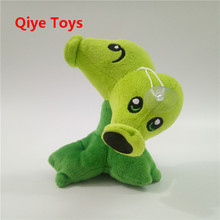 Buy plants vs zombies peashooter zombie plush and get free shipping
