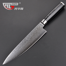 2017 GHL 8″inch kitchen knives high quality fashion Damascus steel chef knife beef knives with Micarta handle Free shipping