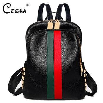 Mochila CESHA informal de color rojo de rayas verdes para mujer, mochila de piel sintética resistente al agua de gran calidad, mochila escolar