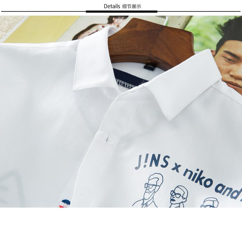 YAUAMDB men shirt 2017 autumn winter size M-4XL cotton male letter long sleeve shirt slim casual turn-down collar clothing y43 16