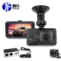 JUEFAN SD18 Car Camera DVR Car DVRS 170 Degree Angle Full HD 1080P Dual Lens Video Recorder Black Box Russian Language Dash Cam