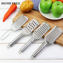 HOMETREE Vegetable Tools High Quality Stainless Steel Cheese Grater Kitchen Tool Potato Lemon Multi-function Graters H471