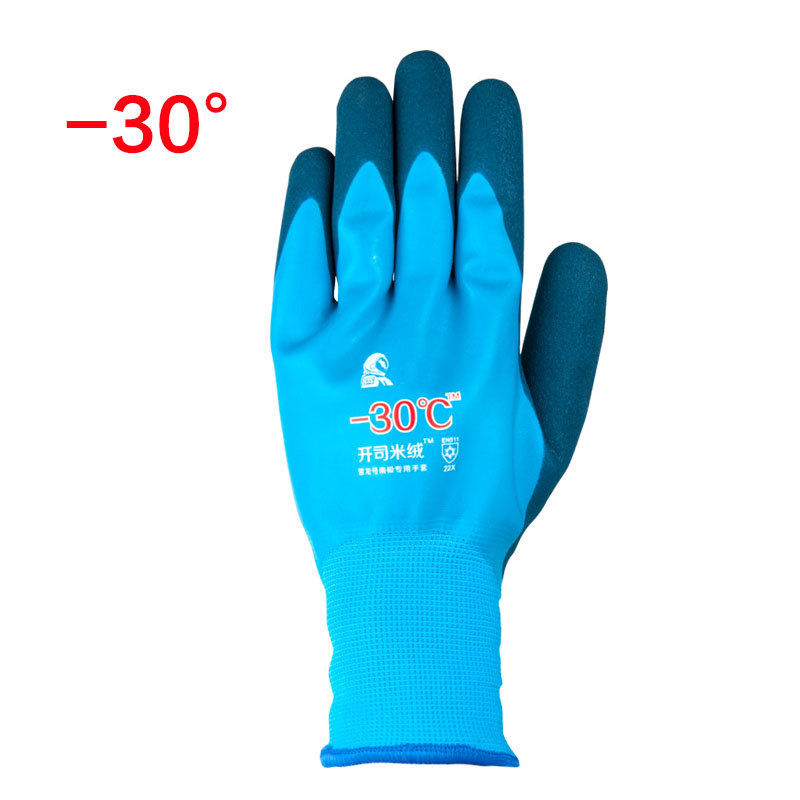 -30 Degrees Fishing Cold-proof Work Gloves Antifreeze Wear Resistance Windproof Flame Retardant Low Temperature Outdoor Sport