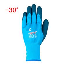 30 degrees Fishing Cold proof Work Gloves Antifreeze Wear Resistance Windproof Flame Retardant Low Temperature Outdoor Sport