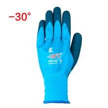 30 درجة الصيد الباردة واقية قفازات العمل التجمد ارتداء مقاومة يندبروف لهب درجة حرارة منخفضة الرياضة في الهواء الطلق