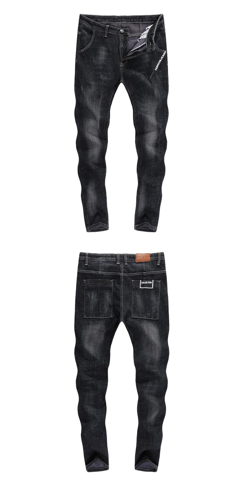 KSTUN Warmer Jeans Men Skinny Harem Pants Black Winter Stretch Slim Leg Tapered Fleece Casual