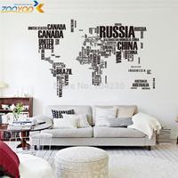 Большой карта мира стены стикеры Оригинальный zooyoo95ab Творческие буквы map декорация на стену в спальню дома декоративные настенные наклейки