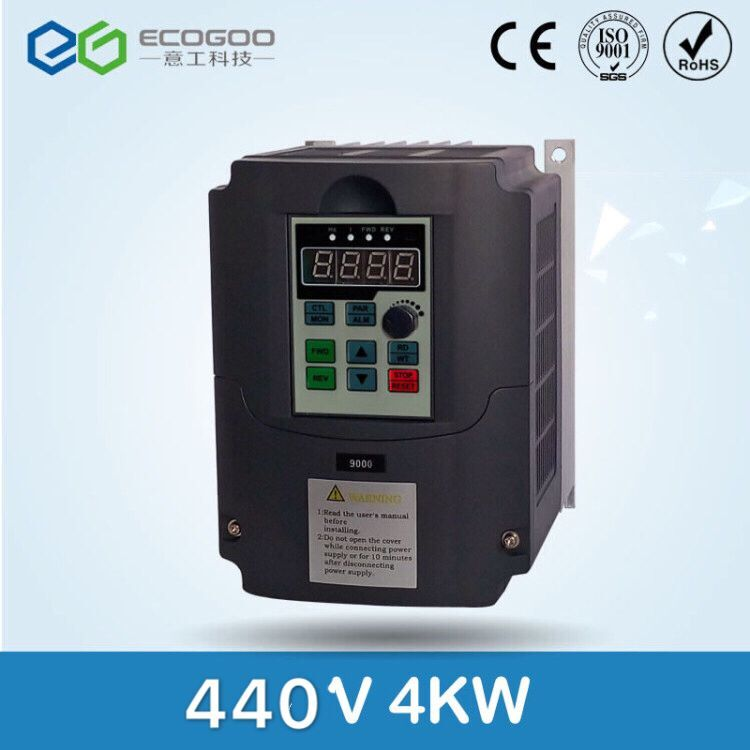 440v 4kw VFD Variable Frequency Drive VFD Inverter 3HP Input 3HP Output Frequency inverter spindle motor speed control ce approved 380v 4kw vfd variable frequency drive vfd inverter 3phase frequency inverter spindle motor speed control