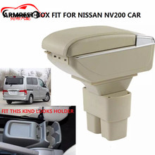 CITYCARAUTO BIGGEST SPACE+LUXURY+USB Car armrest box central Storage content box with cup holder USB FIT FOR NISSAN NV200