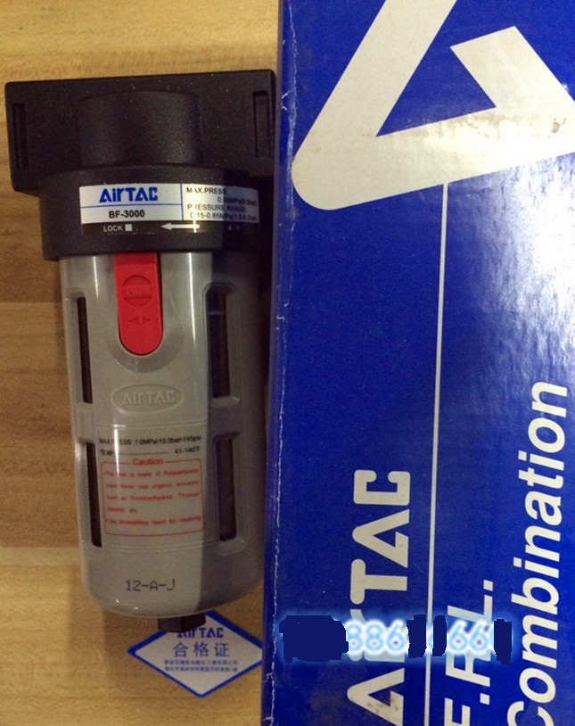 NEW AIRTAC original authentic BF3000 filter new original authentic airtac filter valve bfr4000