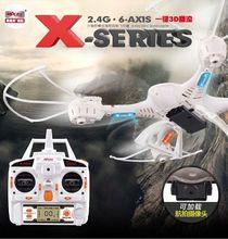 Livraison gratuite! Mjx X400 2.4 G six axes Gyro 4CH RC quadcopter drone & C4002 caméra