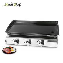 ITOP 3 Burners BBQ Grills Gas Plancha BBQ Griddle Non-stick  Iron Cooking Plate Outdoor Camping Barbecue Tools CE Certification