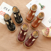Kids leather Shoes Princess Girls School Shoes