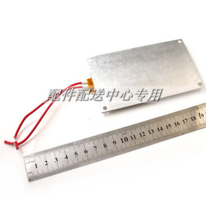 Image 3 - 2pcs x Large LED Remover Heating Soldering Chip Demolition Welding BGA Station PTC Split Plate 270w 250 Degree 12cm x 7cm