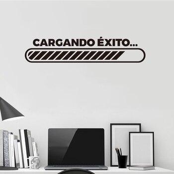 Наклейки на стену, испанские, с узором, загрузки, удачи, geek, для украшения дома, гостиной, наклейки на стену, DW1059
