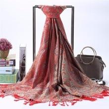 CZHCQQ High Quality Fashion Woman Boho Striped Scarf Lingerie Korean Style Women Kawaii  Cashew Flowers Free Shiping