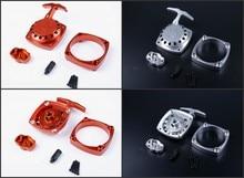 CNC Metal Easy start pull starter set No need to process flywheel fit Zenoah rovan 32cc