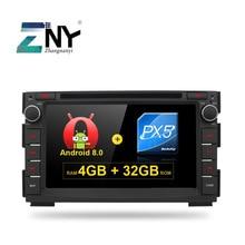 7″ IPS Android 8.0 Auto Radio GPS For Kia Ceed 2009 2010 2011 2012 Car DVD Stereo FM Navigation Audio Video Free Backup Camera