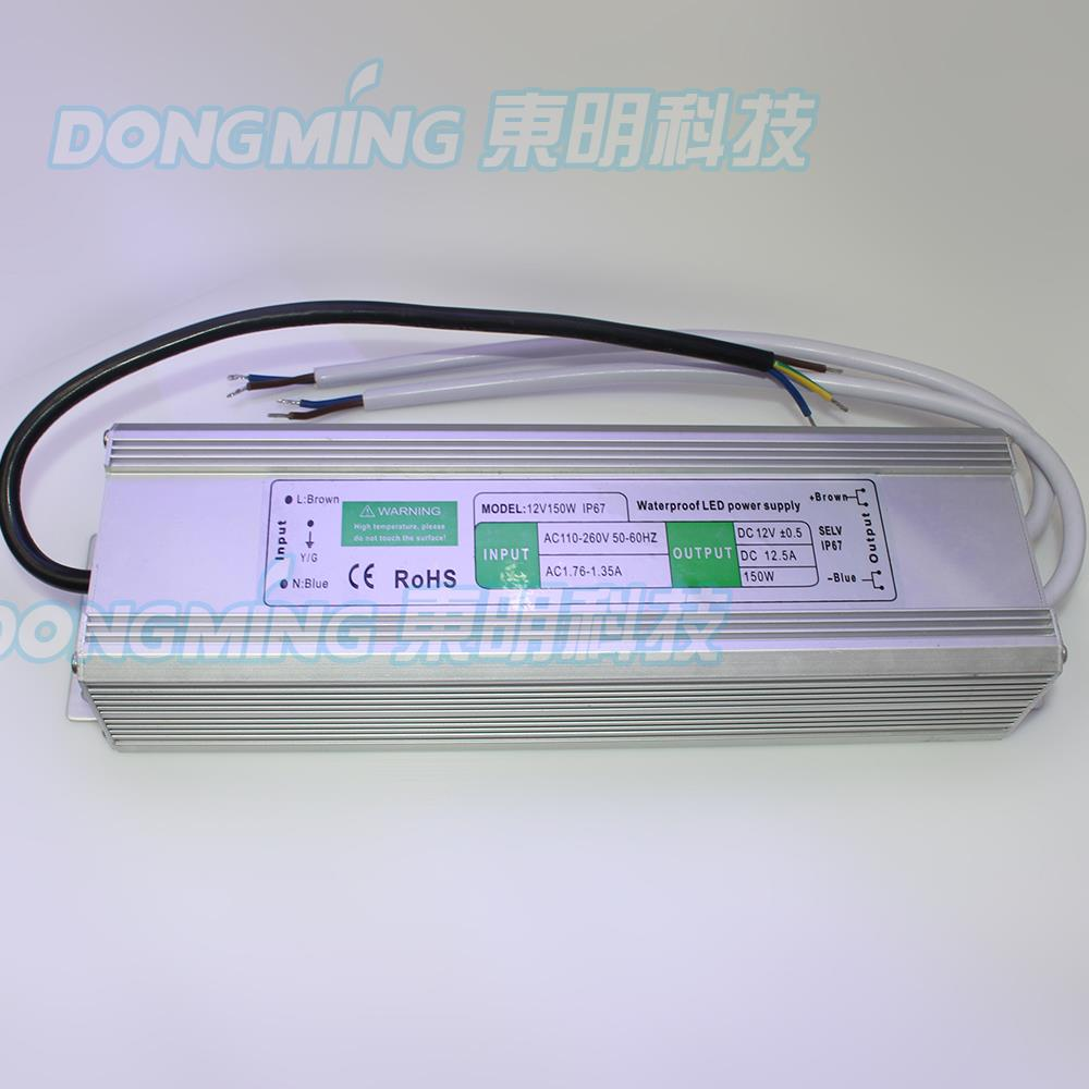 5pcs/lot free shipping new IP67 waterproof led driver power supply 12V DC 150W 12.5A AC110~260V led power adapter  free shipping 5pcs lot 150w hot selling ac90 250v to dc12v or dc24v transformer ip67 waterproof led driver power supply