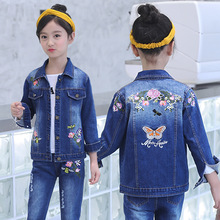 цена на 2019 new spring and autumn girls denim suit casual wear children cowboy clothes set  two-piece kids girl coat +jeans body suit