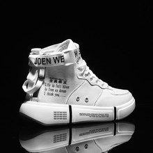 new concept 1faa2 62727 Mens shoes autumn high shoes air force No. 1 casual sports shoes hip hop  wild