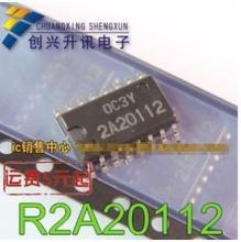 10 шт./лот 2A20112 R2A20112 R2A20112SPW0 SOP-16 Чип поставки ЖК-дисплея