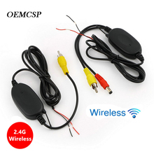 Wireless Video 2.4G Wireless AV Cable Transmitter&Receiver of Bus Car Video Monitor Truck Reversing Rear View Backup Camera 200m