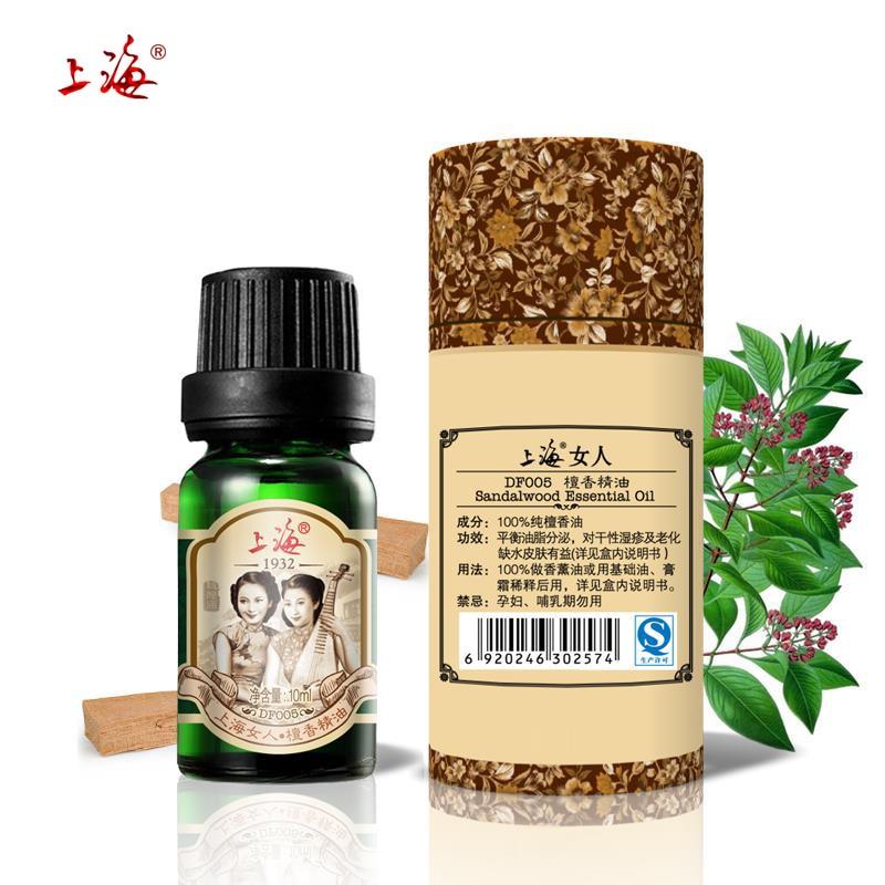 Shanghai Beauty Sandalwood Essential Oil Moisturizing