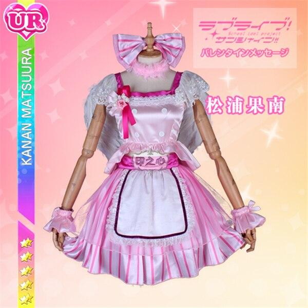 Аниме Love Live Sunshine AZALEA GALAXY Косплей Костюм Kanan Matsuura розовое платье полный комплект А