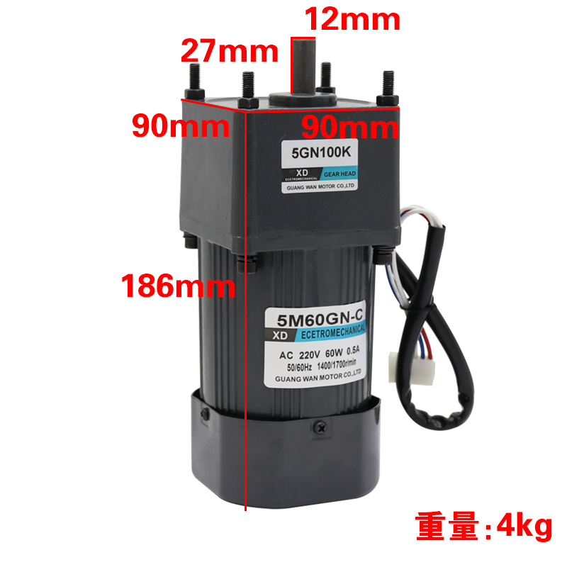 60W AC gear reduction motor 220V single - phase speed control motor micro slow forward and reverse motor 40w ac 220 240v 50 60hz low rpm gear reducer motor and speed controller cw ccw reverse forward motor variable speed optional