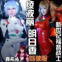 2017 новый ездовой костюм аниме Neon Genesis Evangelion EVA cosplay ayayanami REIREIAYANAMI косплей костюм высокое качество