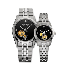 M149SK Automatic Mechanical Couple Watch Self Winding(Black Dial)