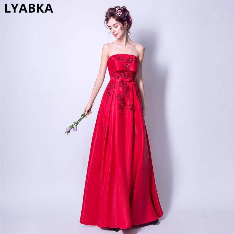 Evening Dress Abendkleider 2019 Design Strapless Burgundy ...