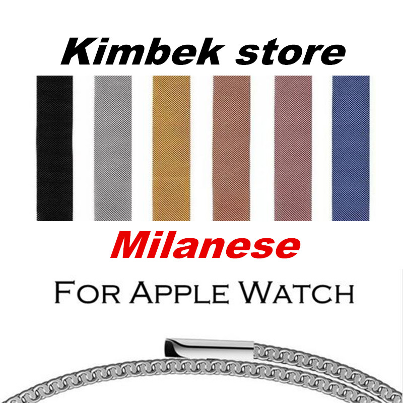 6 colors Milanese Loop Band for Apple Watch 38/42mm Series 1/2 Stainless Steel Strap Belt Metal Wristwatch Bracelet Replacement crested milanese loop strap metal frame for fitbit blaze stainless steel watch band magnetic lock bracelet wristwatch bracelet