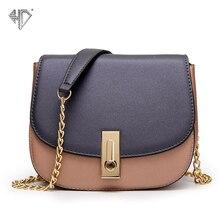 Hd бренд женщин сумка дикий плечо сумка корейской версии тенденции моды свинья мешок цепи пакет