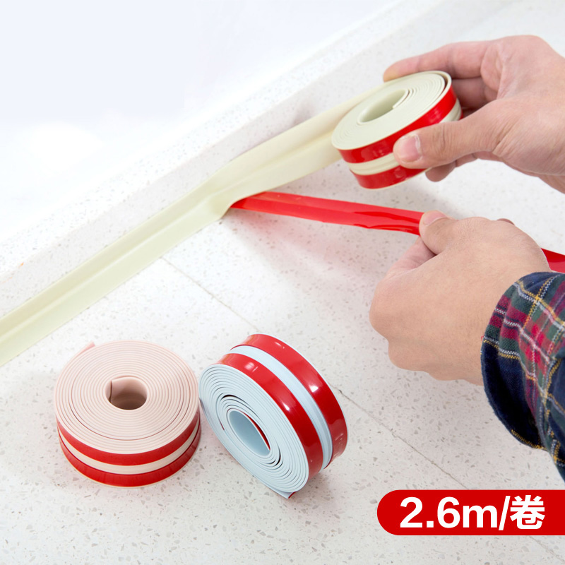 3.1x260cm/Roll Kitchen Bathroom Toilet seam Waterproof Stickers Kitchen Mold Moisture-proof Corner Waterproof Strip