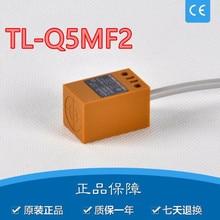 1pcs TL-Q5MF2 6-36V DC NC PNP 3 wires 5mm Square Approach Sensor Inductive Proximity Switch